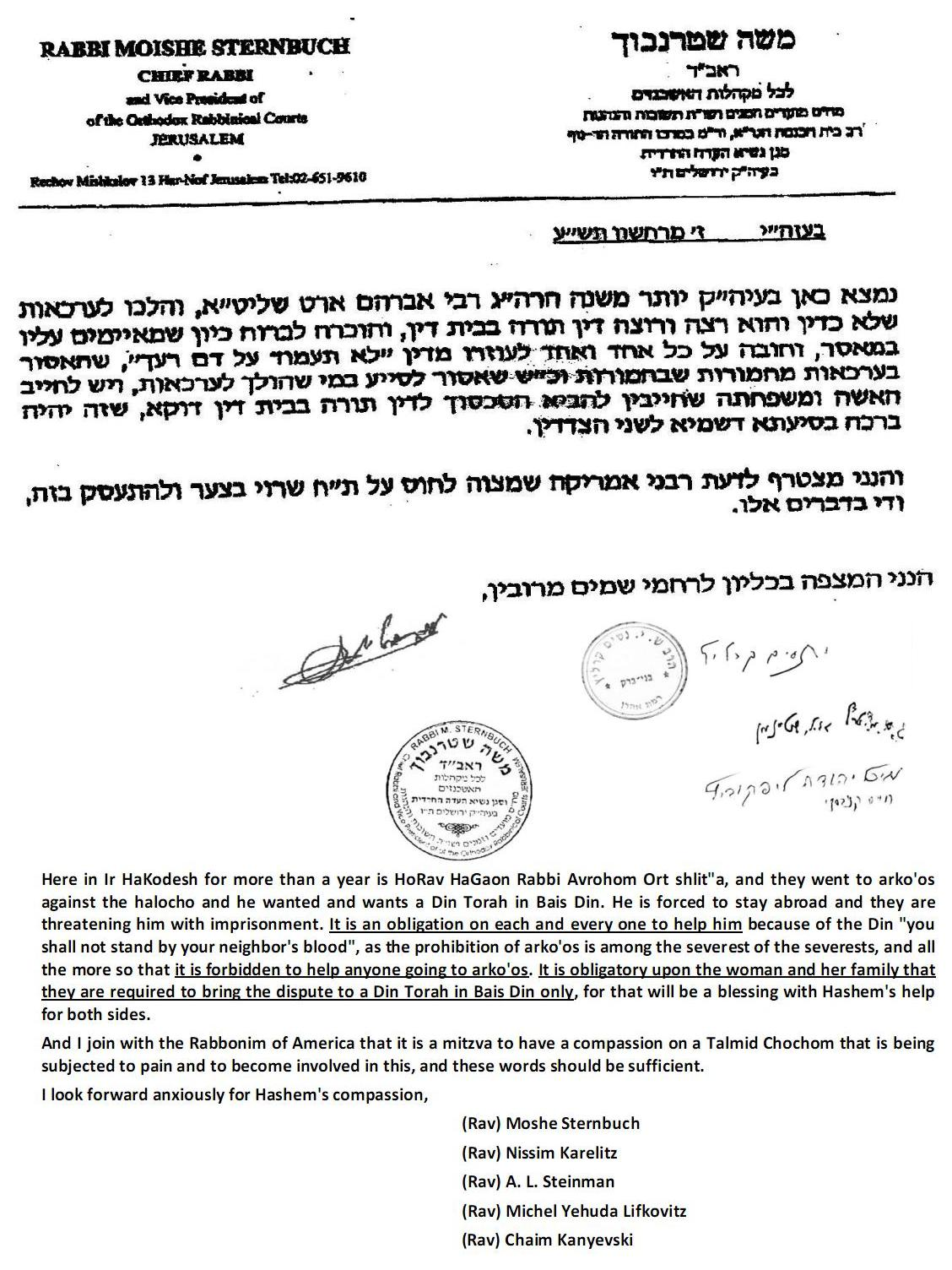 letter-from-rav-shternbuch